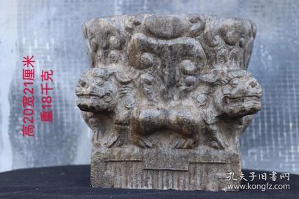 清代青石四大神兽香炉,雕工精堪,包浆厚重