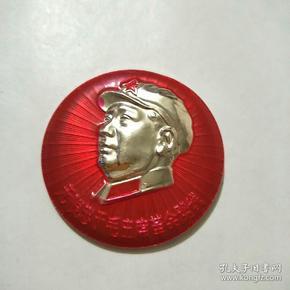 无限忠于毛主席革命路线 毛主席军装像章 背面:忠于毛主席(直径4.6cm)