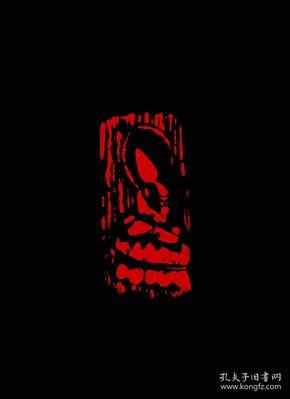 雅安绿石刻石雕手工篆刻印章