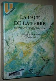 法语原版书 La face de la terre : elements de geographie 平装本 Broché