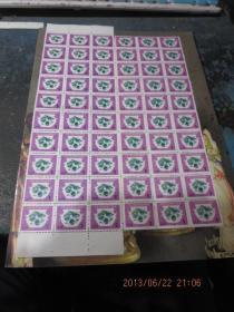 1988年伍角印花税票整版60张,存于b纸箱272-1