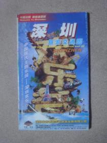 1997年深圳旅游交通图