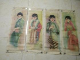 民国上海环球图片发行公司,特别明星四季屏,美女时装年画四条屏。77/27