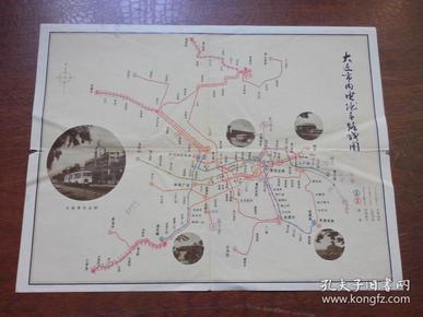 大连市内电汽车路线图