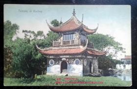 清代民国老明信片-上海嘉定魁星阁 建筑 民俗