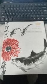 北京荣宝2013秋季文物艺术品拍卖会——中国书画(三 )