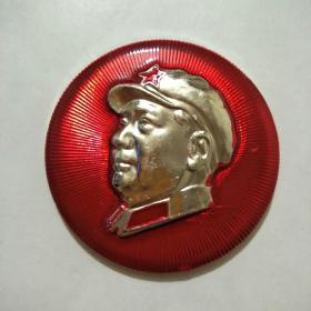 文革毛主席军装像章(直径4.7cm、厚0.3cm)