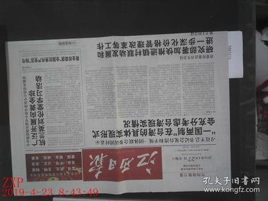 ,江西日报 2014.9.27