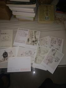 张友宪画选明信片10张全(带封套)