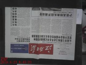 ,江西日报 2014.9.17