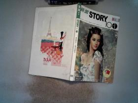 新蕾STORY100 2006.06下半月
