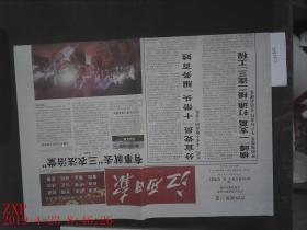 ,江西日报 2014.9.7