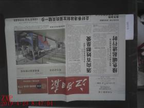 ,江西日报 2014.9.1