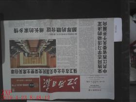 ,江西日报 2014.7.22