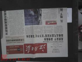 ,江西日报 2014.7.15