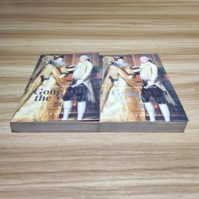 中英文对照全译本丛书(第三辑)  ——飘(上下册)