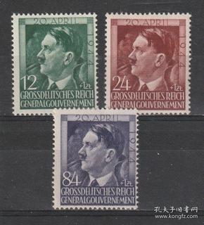 德国邮票 德占波兰 1944年 元首 希特勒像 3全新