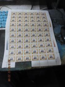1988年壹元印花税票整版60张,存于b纸箱273-2