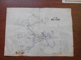 背附1974年五月实行的旅大地区公路客运汽车夏季运行时刻表