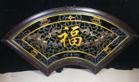 漆器挂匾 老漆器福挂匾 牌匾 高1米06厘米,宽50厘米