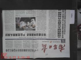 ,南昌日报 2014.9.25