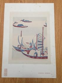 1924年-1927年间日本印刷《彩华》之【中渡南京更纱文样】八开活页图版一幅,木版彩印浮帖图