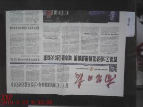 ,南昌日报 2014.9.21