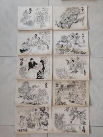 【包真】香港风水大师李宪章 手绘民俗节气(日)挂历画稿 20张全  见图