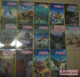 超级冒险王(全14册,不拆套卖)