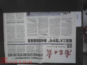 ,南昌日报 2014.9.18