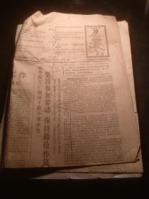 行政文件(12份)