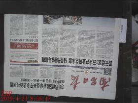 ,南昌日报 2014.9.17