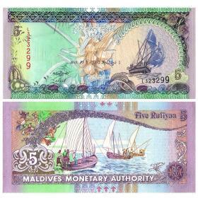 【包邮】世界十大最美钞票之一 马尔代夫5拉菲亚纸币 水印折射 凹凸手感防伪齐全 绝对保真 支持银行验货