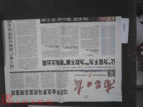 ,南昌日报 2014.9.3
