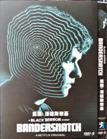黑镜:潘达斯奈基(2018)科幻/惊悚/悬疑/剧情 LS-10176 DVD-9