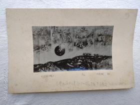 签名照片,马彦斌作品签名照片《民族魂》