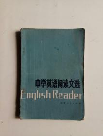 中学英语阅读文选