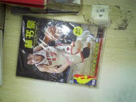 林书豪与NBA。