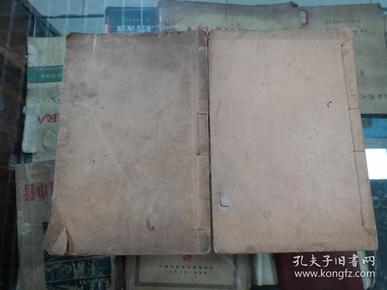 庸閒斋笔记存7一12卷白纸二册
