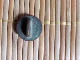 清代铜质年号印章7枚打包卖