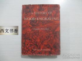 稀缺,1928年出版 A history of wood-engraving 版画史