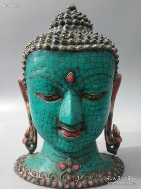 尼泊尔回流铜彩绘纯手工镶嵌红宝石绿松石【释迦摩尼佛头】一尊