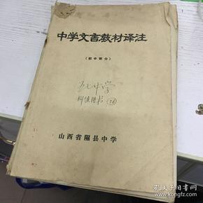 隰县山西燃烧的初中v初中化学视频下载图片