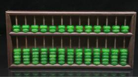 翠玉算盘 文房摆件 重量850g,长30厘米,宽14厘米