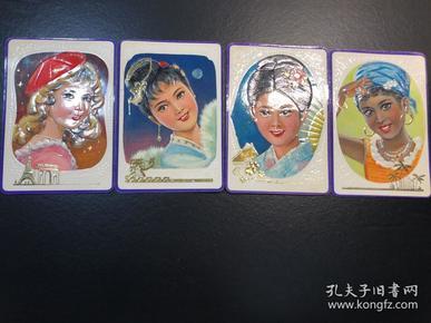 日历卡(1980)世界女青年【4张】