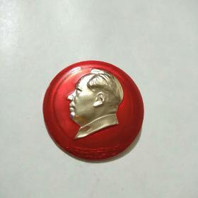 文革毛主席像章(直径4.4cm)