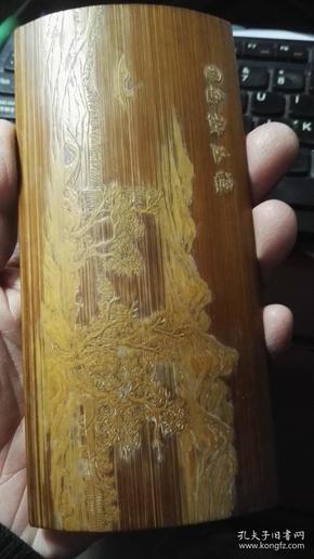 竹雕(渔庄秋色)