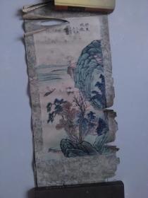 【劲风吹帆.一九八零年元月金海 手绘:王金海】