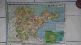 民国地图《山东分县详图》