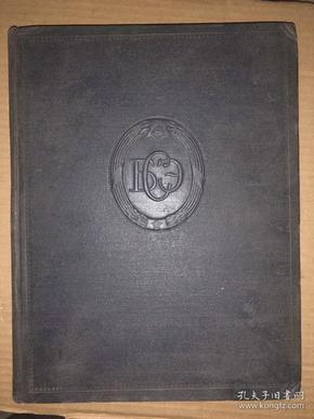 苏联大百科全书16 俄文版 精装